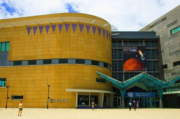best science museums Te Papa