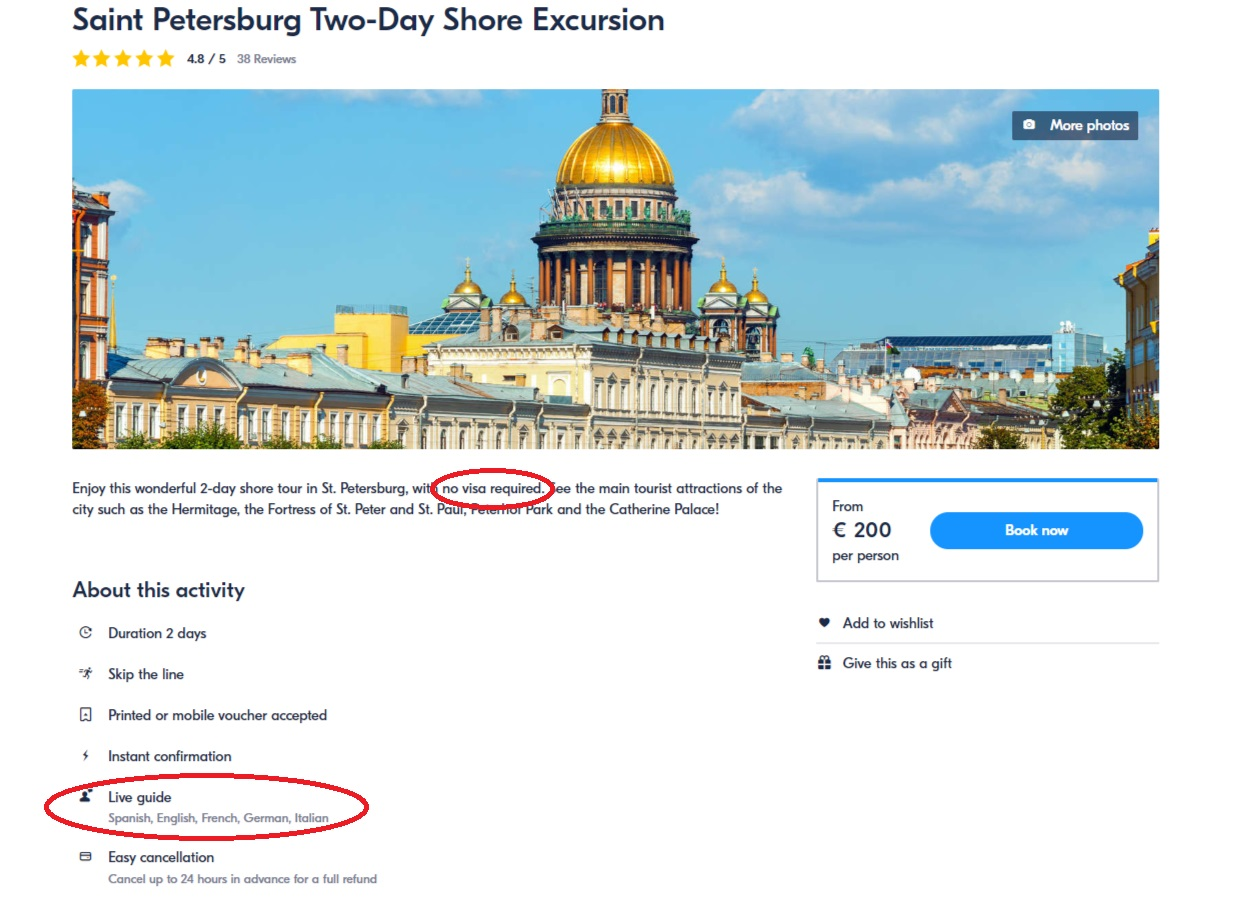 Excursion Saint Petersburg for cruise passengers without a visa - Visa Free
