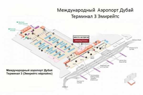 Дубай аэропорт на карте гостиница дубай назрань