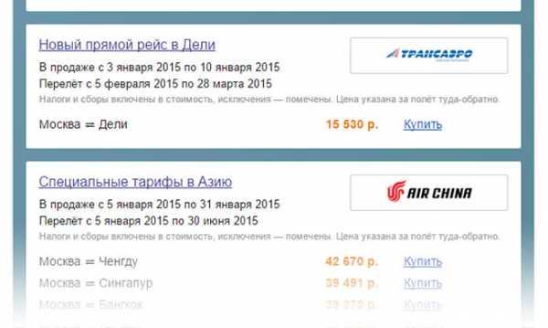 Купить авиабилеты в индию на гоа билет на самолет москва кишинев на сегодня